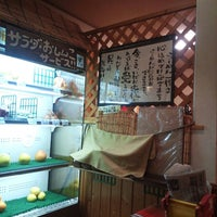 Photo taken at 麺屋あっぷる by Masa Y. on 10/27/2013