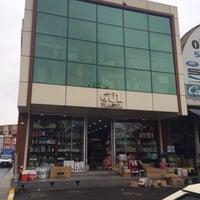 Photo taken at Gül Plastik San. Tic. Ltd. Sti. by Serhan E. on 12/10/2013