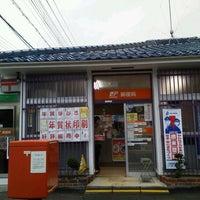 Photo taken at 八尾緑ヶ丘郵便局 by Syunsuke O. on 12/28/2012