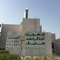 Photo taken at Abdulrahman Saddik Mosque by XoticSkin on 9/7/2015