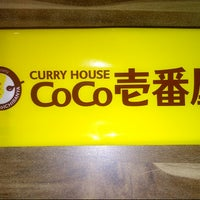 Photo taken at Coco Curry House by Helen on 10/10/2012