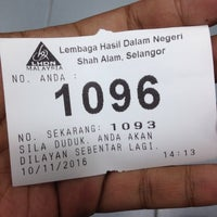 Photo taken at Lembaga Hasil Dalam Negeri by Shafeeq A. on 11/10/2016