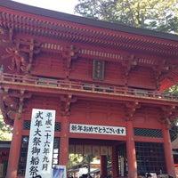 1/3/2013にToshiaki O.が鹿島神宮で撮った写真