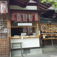Photo taken at 弥勒院 by ののの on 6/7/2015
