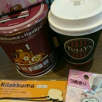 Photo taken at Tully's Coffee by さらこ on 3/25/2017