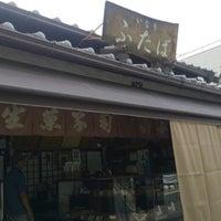 Photo taken at いなり ふたば by もぐわい on 7/11/2015