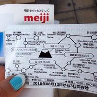 Photo taken at 三島駅 バスターミナル by magnolia c. on 8/13/2016