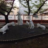 Photo taken at 「白夜の兎」群像 by らさま on 8/24/2015