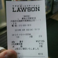Photo taken at Lawson by 烏龍448 on 6/3/2015