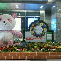 Photo taken at South Gate Plaza by 烏龍448 on 6/2/2015