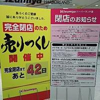 Photo taken at イズミヤ 神戸ハーバーランド店 by 烏龍448 on 6/4/2016