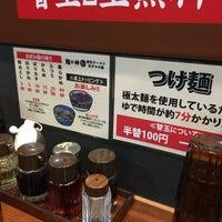 Photo taken at 龍の神 小川町店 by Yoo on 11/2/2015