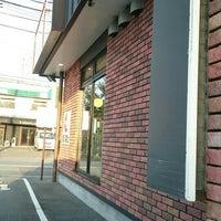 Photo taken at Sukiya by こうめい on 9/14/2015