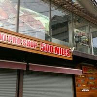 Photo taken at 500MILES 500マイル 八方尾根店 by きっちゃん。 @. on 8/13/2015