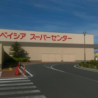 Photo taken at Beisia SUPER CENTER by きっちゃん。 @. on 10/6/2016