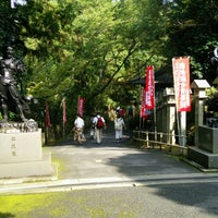 Photo taken at 岩間寺 (岩間山 正法寺) by いちの ひ. on 8/17/2016