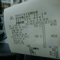 Photo taken at McDonald's by シューマ 8. on 3/5/2017