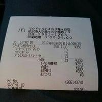 Photo taken at McDonald's by シューマ 8. on 3/2/2017