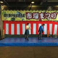 Photo taken at 奈良県中央卸売市場 by Jam! R. on 11/20/2016