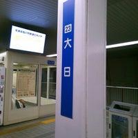 Photo taken at Osaka Monorail Dainichi Station by ei2ei2_feather on 12/30/2015