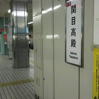 Photo taken at Sekime-Takadono Station (T15) by ei2ei2_feather on 9/12/2016