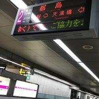 Photo taken at Minami-morimachi Station (K13/T21) by ei2ei2_feather on 4/12/2018