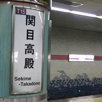 Photo taken at Sekime-Takadono Station (T15) by ei2ei2_feather on 7/19/2016