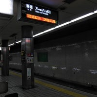 Photo taken at Dobutsuen-mae Station (M22/K19) by ei2ei2_feather on 1/10/2018