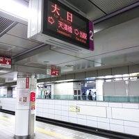 Photo taken at Minami-morimachi Station (K13/T21) by ei2ei2_feather on 11/20/2017