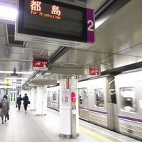 Photo taken at Minami-morimachi Station (K13/T21) by ei2ei2_feather on 11/13/2017