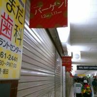 Photo taken at ホワイティうめだ イーストモール by ei2ei2_feather on 1/10/2016