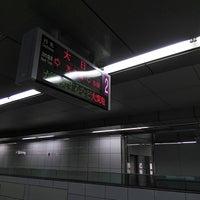Photo taken at Minami-morimachi Station (K13/T21) by ei2ei2_feather on 11/10/2017