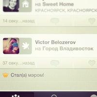 Photo taken at Vladivostok by Victor B. on 3/30/2013