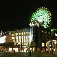 Photo taken at 都筑阪急 by Yasushi H. on 3/6/2013