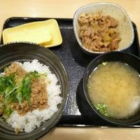 Photo taken at Yoshinoya by マークちゅう on 1/22/2017