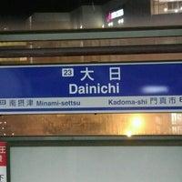 Photo taken at Osaka Monorail Dainichi Station by SA.N.JO◢ @. on 8/17/2016