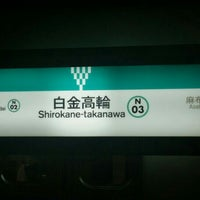 Photo taken at Mita Line Shirokane-takanawa Station (I03) by Kanazawa A. on 6/4/2015