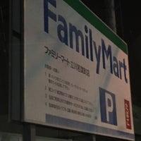 Photo taken at FamilyMart by Kanazawa A. on 2/28/2018