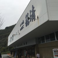Photo taken at 籠清 小田原江の浦店 by Kanazawa A. on 4/10/2016