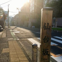 Photo taken at 仙台坂上交差点 by Kanazawa A. on 4/20/2018