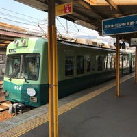 Photo taken at Omijingumae Station (OT16) by kurayamadasoga on 3/29/2017