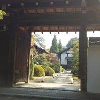 11/7/2017にken_kenが瑠璃山 雲龍院で撮った写真