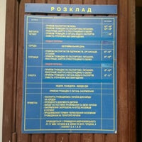 Photo taken at ДМС Шевченківського району №2 by Egor Z. on 8/22/2013