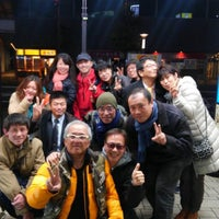 Photo taken at さくら水産 船橋南口店 by ゆか@ブラウン(´・Д・)」 on 2/1/2016