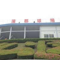 Photo taken at 蒲郡野球場 by Fukudome of toyokawa on 5/19/2013