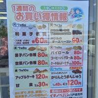 Photo taken at イチノベパン直売所 by Ryo T. on 7/7/2015