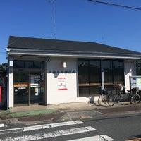 Photo taken at 大宮本郷郵便局 by ちょくりん on 10/26/2016