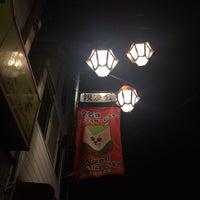 Photo taken at 後地 親友会通り by Hamco on 1/11/2016