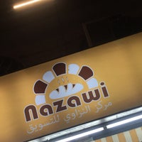 Photo taken at Al Nazawi Supermarket || سوبر ماركت النزاوي by Ruby M. on 1/26/2016