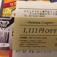 11/10/2017にMaru は.がワンカラ 新宿大ガード店で撮った写真